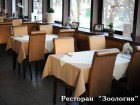 "Ресторан ""Зоология"""