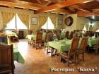 Ресторан Бахча
